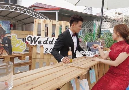 《屏東婚錄》 來杯名為幸福的雞尾酒