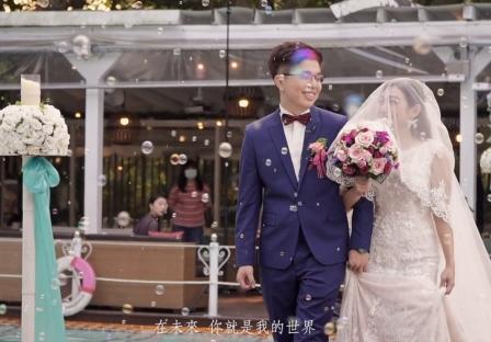 《台北婚錄》 初衷不忘真愛永遠 / 青青食尚花園會館