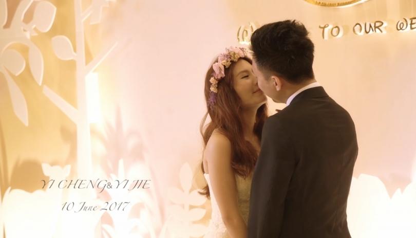 《新北婚錄》甜蜜的吻 / 富基婚宴會館