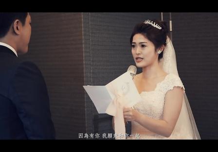 《台北婚錄》相信緣分進而幸福 / 維多麗亞酒店